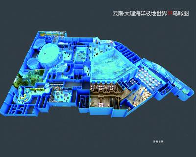 海洋馆设计-上海海奥水族科技发展有限公司