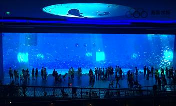 热博游泳池-上海海奥水族